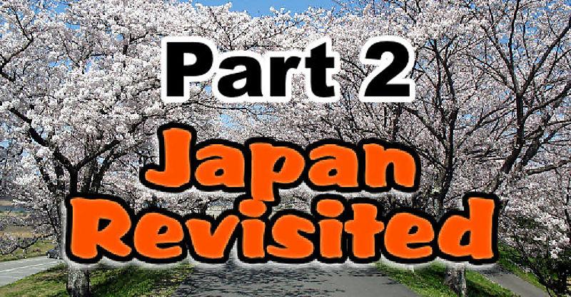 MyBlogJapanRevisited2