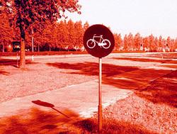 Mybloghollandbike2